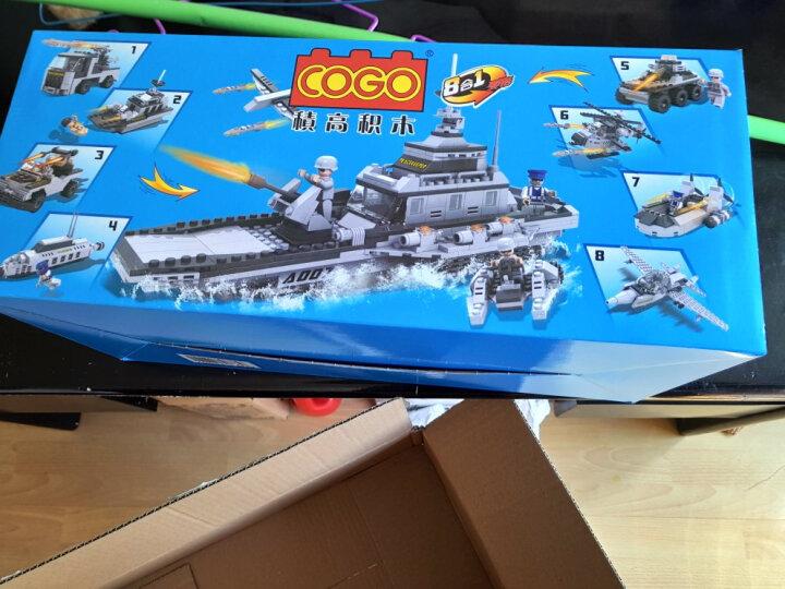星涯优品6-12岁小颗粒积木玩具8合1(共25种造型1000片+)军事航母战舰益智启蒙男孩儿童玩具 8合1联动巡洋舰1000片+6个公仔 晒单图