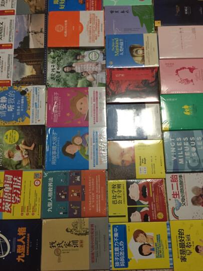 袋鼠妈妈 幼儿立体手工书(全6册) 晒单图