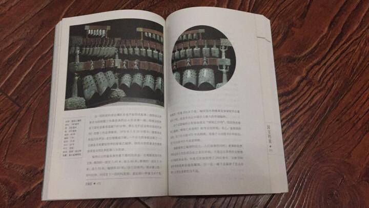 国宝档案1:青铜器案 晒单图