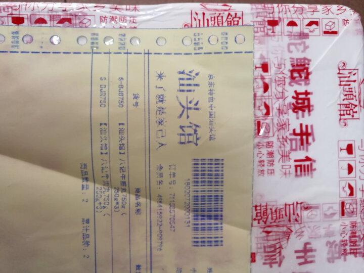 【汕头馆】八记 广东潮汕特产 汕头牛筋丸牛肉丸 火锅食材750g 晒单图