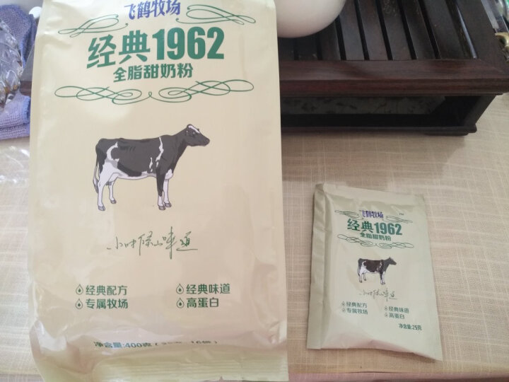 飞鹤(FIRMUS) 全脂甜奶粉400g*4袋装 青少年学生男女士全家营养成人牛奶粉 晒单图