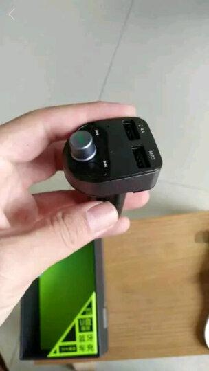 英才星(HSC)车载充电器蓝牙音乐播放器免提电话FM发射器点烟器双USB车载mp3快充 官方标配+二合一线+8G内存卡+读卡器 晒单图