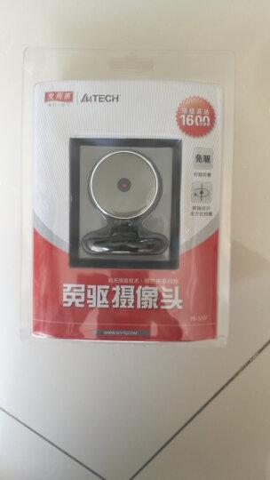 炫光 高清网络摄像头台式机电脑笔记本USB视频会议主播摄像头带麦克风拍照摄像 PK-520F高清网络摄像头(内置麦克风) 晒单图