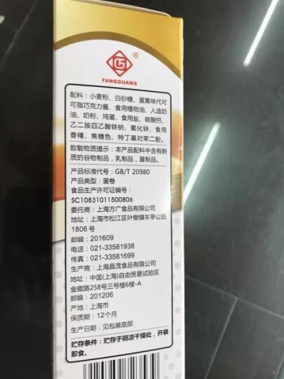 方广 儿童零食饼干 脆皮卷心棒蛋卷 蛋黄味90g(5小袋分装) 晒单图