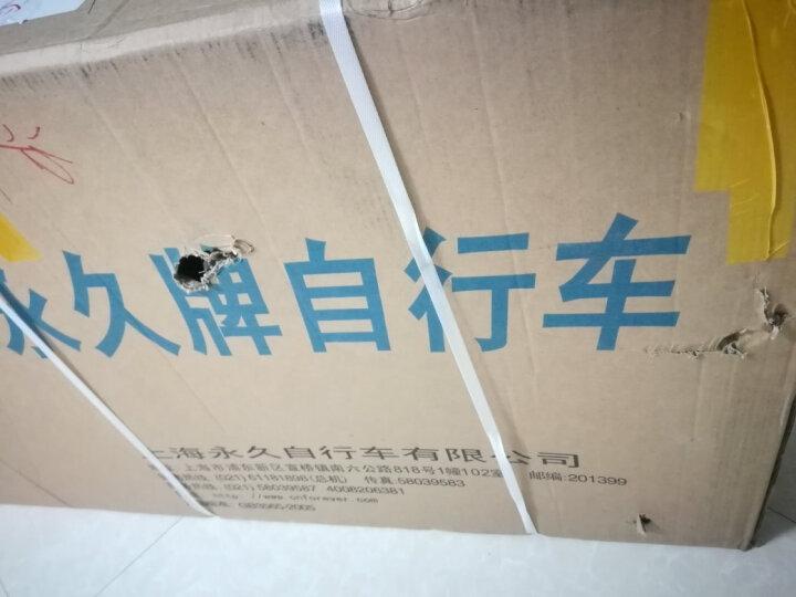 永久(FOREVER) 自行车 山地车 27/30变速 铝合金男女学生碟刹单车 8.3 黑绿色(26寸27速线碟) 热卖 晒单图
