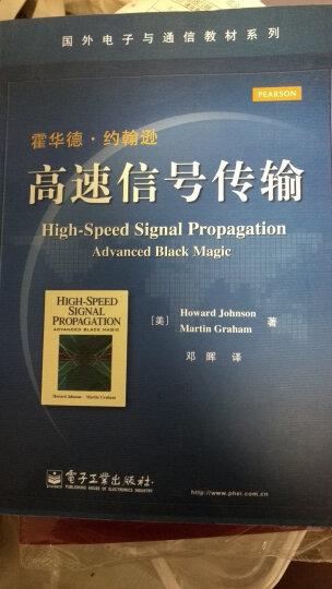 高速信号传输 晒单图