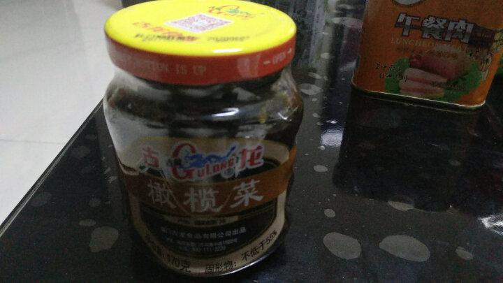 古龙食品 素食罐头 下饭菜 橄榄菜170g 晒单图