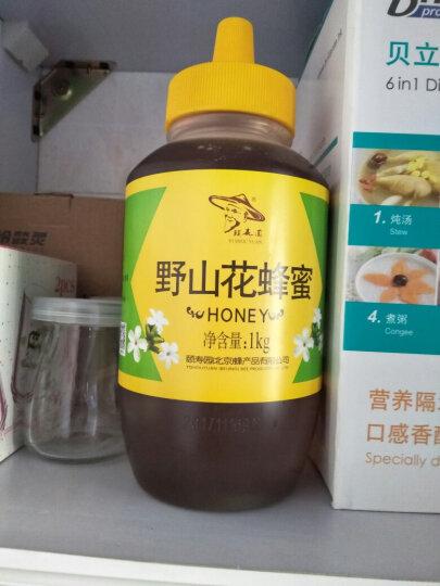 【北京馆】颐寿园野山花蜂蜜1000克/瓶 晒单图