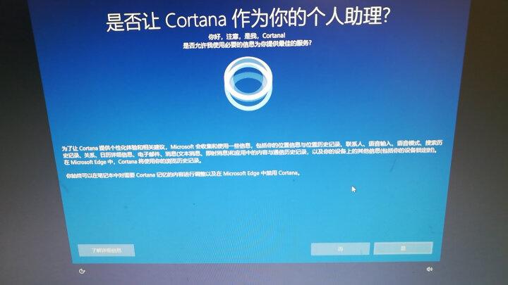 微软(Microsoft) windows10/Win10家庭版/专业版/win10系统 专业版 电子版/请留邮箱 含票 晒单图