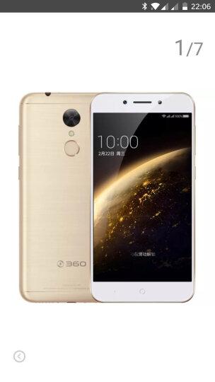 360手机 N5 全网通 6GB+32GB 流光金 移动联通电信4G手机 双卡双待 晒单图