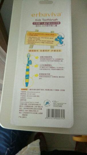 艾芭薇 Erbaviva 儿童牙膏 乳牙期(2-5岁)宝宝无氟无糖牙膏 可吞咽 甜橙味50g 晒单图