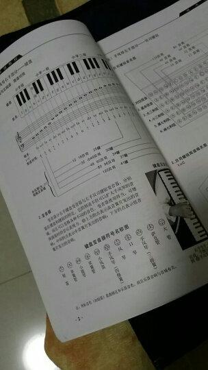 手风琴简谱教程 晒单图