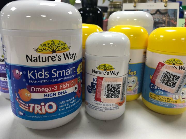 佳思敏nature's way复合维生素维生素D+钙软糖儿童钙补钙软糖 60粒/瓶 2岁以上 晒单图