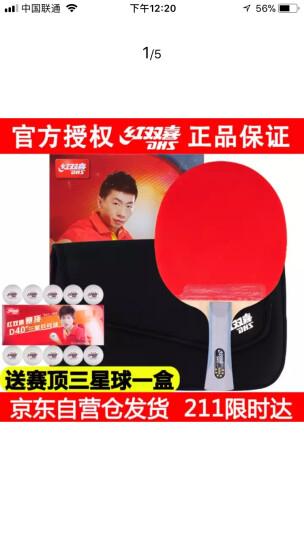 天津友谊729 乒乓球拍胶皮乒乓球底板胶皮 套胶 729-5  天翼 反胶套胶 快攻弧圈型 天翼 黑色1片 晒单图