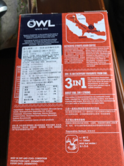 【京东JOY联名款】马来西亚进口 OWL猫头鹰三合一特浓速溶咖啡20g*80条 狗年定制版 晒单图