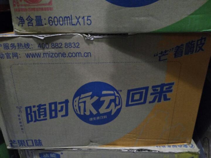 脉动(Mizone) 维生素饮料 菠萝味 600ml *15瓶 整箱 晒单图