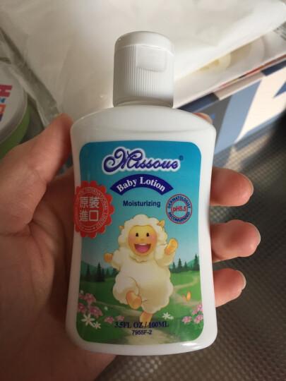 蜜语Missoue婴儿润肤乳儿童面霜身体乳100ml保湿绵羊油宝宝霜护肤乳露按摩油原装进口 晒单图