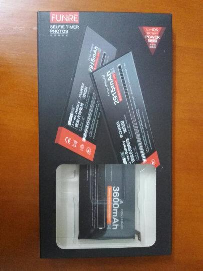 帆睿 华为mate8荣耀8 9电池G9畅玩5C手机p7p8p9P10大容量mate9电池 华为荣耀畅玩5c电池(送工具) 晒单图