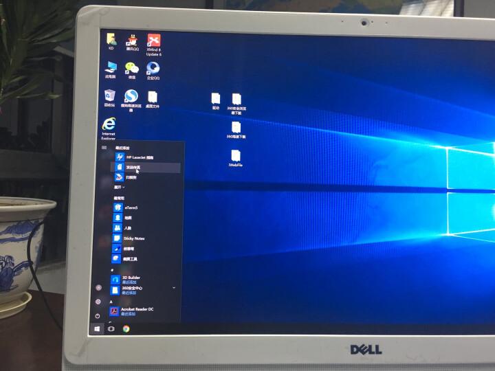 戴尔(DELL)灵越AIO 3464 23.8英寸一体机台式电脑(i3-7100U 4G 1T 2G独显 三年上门 无线键鼠 白) 晒单图