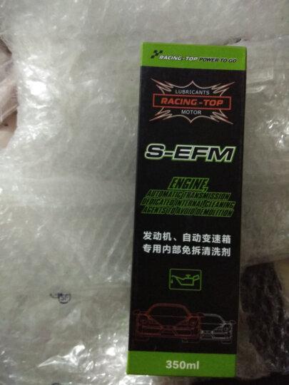 竞技者摩托发动机清洗剂免拆 S-EFM 350ml 晒单图