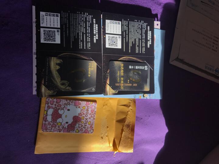 北京公交卡市政交通一卡通 标准卡 HelloKitty可爱 平安健康 晒单图