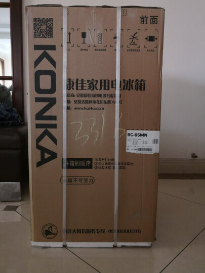 康佳(KONKA) BC-95MN 95升单门小冰箱 家用静音电冰箱 酒店租房好选择 晒单图