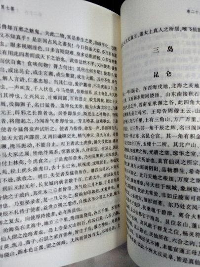 云笈七签/中国道教典籍丛刊(套装共3册) 晒单图