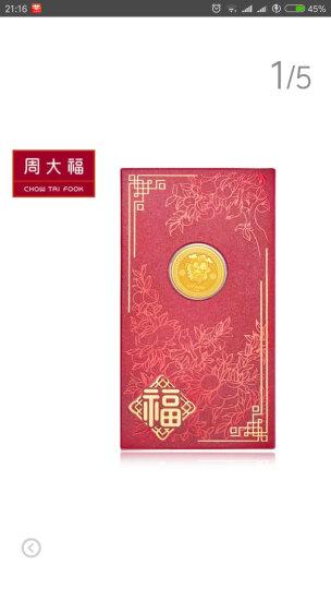 周大福 十二生肖狗 金犬旺福 定价足金黄金金章/金币 R20822 238元 晒单图