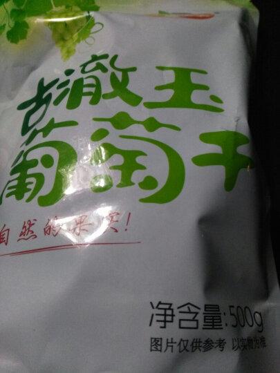 西域美农 吐鲁番古澈玉葡萄干1000g 干果零食新疆特葡萄干 葡萄干500g*2袋 晒单图