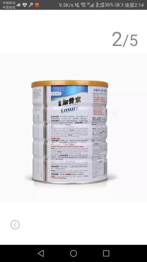 雅培 (Abbott) 雅培(Abbott)成人奶粉 港版金装加营素 学生中老年营养奶粉 900g*2罐装 【香港直邮】 晒单图