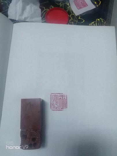 印章寿山石五龙印石篆刻姓名书法书画藏书章工艺礼品礼物印章石手工刻字 晒单图