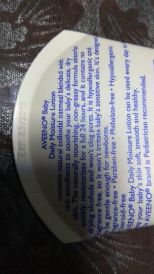 Aveeno 美国直邮/保税 艾维诺湿疹燕麦面霜 婴幼湿疹膏 儿童天然止痒滋润护肤身体乳润肤乳 无香成人舒缓止痒乳液  354ml 晒单图