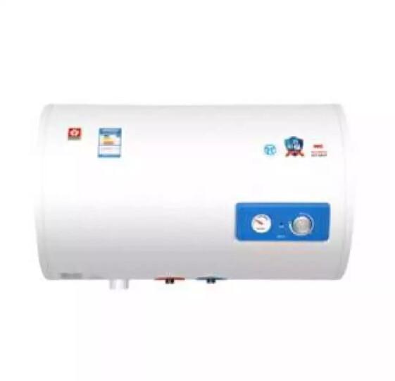 樱花(SAKURA) 储水式电热水器家用洗澡淋浴机50升/60升5重防漏电1级能效 50升-88E51D 晒单图