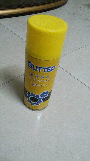 美国喷雾黄油SB-17 450ml 液体轴承门锁齿轮防锈门窗润滑油脂 【24瓶】含送4瓶 整箱 晒单图