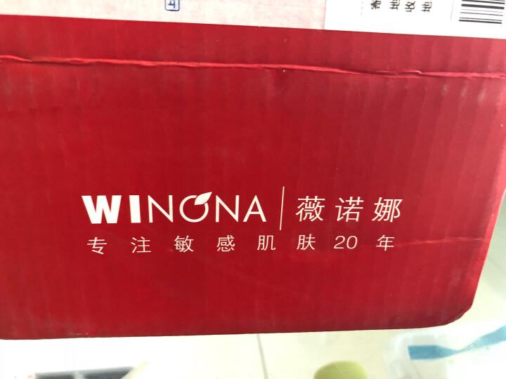 薇诺娜(WINONA)清透防晒乳15g SPF48 PA+++(防晒霜 防晒乳 敏感肌肤适用) 晒单图