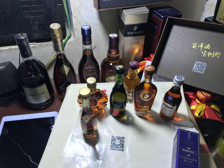 宝树行 马爹利蓝带50ml小酒版 干邑白兰地进口洋酒-玻璃瓶酒伴 晒单图
