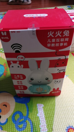 火火兔早教机故事机婴幼儿童宝宝益智玩具G6系列 wifi款G63蓝色(防摔包+8G) 晒单图