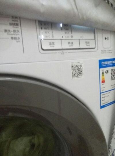 小天鹅(Little Swan)8公斤变频滚筒洗衣机(白色) 京东微联智能APP手机控制 TG80-easy70WDX 晒单图