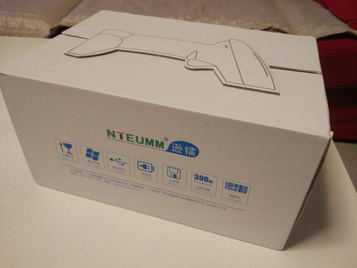 逊镭(NTEUMN)NT-6800无线扫描枪 带底座激光条码枪 超市快递专用扫码枪无线巴枪 灰白 晒单图