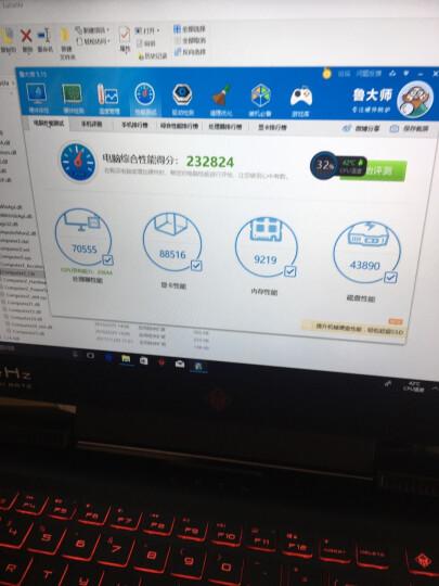 惠普(HP)暗影精灵3Pro 144Hz英特尔酷睿i7 电竞游戏笔记本电脑(i7 8G 128GSSD+1T GTX1050Ti 4G IPS) 晒单图