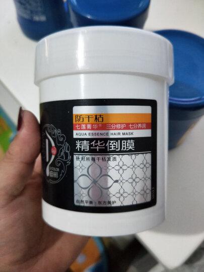 迪彩 Decolor 冰海泥发膜 修护倒膜护发素免蒸焗油膏头发卷发直发护理营养膏 晒单图