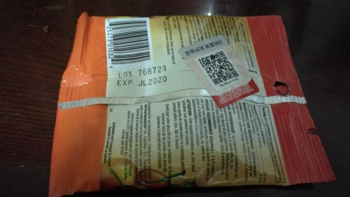 加拿大原装进口Sunkist新奇士维生素C补锌 咀嚼片90粒(混合水果味) 晒单图