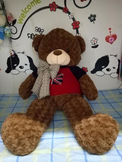 可爱布丁 毛绒玩具熊公仔大号毛衣泰迪熊 抱抱熊布娃娃 玫瑰绒玩偶 咖啡色英伦版 100cm 晒单图