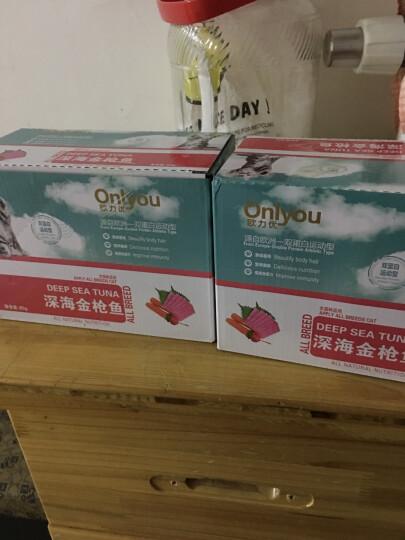 欧力优猫零食罐头深海金枪鱼宠物零食 湿粮妙鲜包猫粮85gx12袋 晒单图