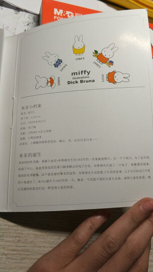 晨光(M&G)0.5mm黑色经典按动中性笔签字笔水笔 12支/盒AGPK3512 晒单图