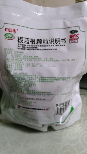 白云山 潘高寿 养阴清肺合剂150ml 晒单图