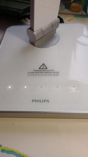 飞利浦(PHILIPS)晶帆 LED台灯 三档触摸调光蓝色 工作学习卧室床头灯 晒单图