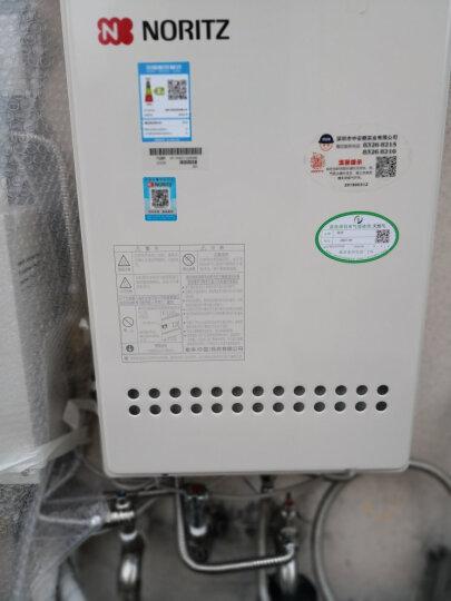 能率(NORITZ) 热水循环机(天然气) 预热循环系统 热魔方水泵  QU-S1 晒单图