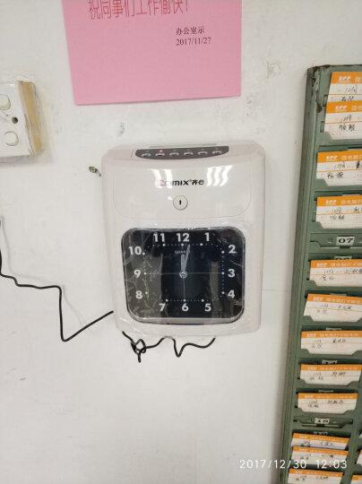 齐心(Comix)MT-6100N 微电脑考勤卡机(停电不打卡) 晒单图