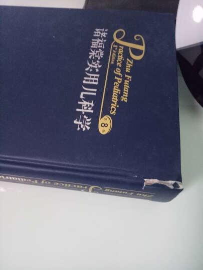 正版包邮 诸福棠实用儿科学第8版 全2册 儿科学畅销 实用儿科书籍 胡亚美 人民卫生出版 晒单图